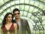 Bharat Ane Nenu Movie First Review