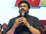 Chiranjeevi Gets Emotional Us