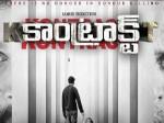 Jd Chakravarthy Arjun S Contract Movie