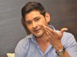 Mahesh Babu Interview I Don T Attempt Experiment Movies