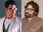 Sandeep Reddy Vanga Given Clarity On Mahesh Babu Cinema