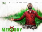Mercury Movie Twitter Review