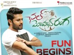Premier Show Talk Nithin Chal Mohan Ranga Movie