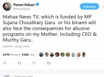 Pawan Kalyan Warns Maha News Channel Heads Mp Sujana Choudary And Murthy