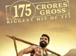 Rangasthalam Collections Reached Rs 175 Cr Gross