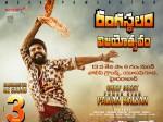 Pawan Kalyan Is The Chief Guest Rangastalam Movie Vijayostavam