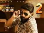 Rangasthalam 9 Days Usa Box Office Report