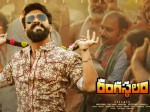 Rangasthalam 10 Days Collections