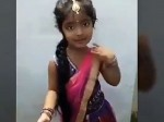 Rangamma Mangamma Song Dance Cute Girls Amazing