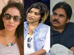 Shocking Secrets Sri Reddy Revealed Gayatri Gupta