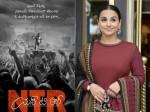 Vidya Balan Keeps Ntr Waiting