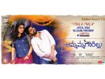 Ammamma Gari Illu Nizam Right Sold Fancy Rate