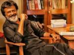 Rajinikanth Kaala Film Release Date Announced Offically