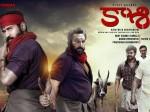 Kasi Cinema Review Vijay Anthony Fails Hit Bull Eye Again