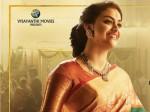 Women Mahanati Making Mahanati Video
