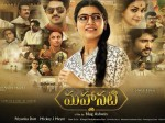 Mahanati Movie 2 Days Collections