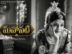 Mahanati Deleted Scene Goes Viral