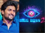 Nani Was Paid Rs 4 Crores As Remuneration Fro Bigg Boss