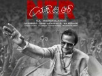 Another Director Talks Ntr Biopic