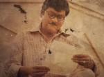 Mahanati Rajendra Prasad As Kv Chowdary