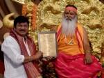 Rajendra Prasad Conferred Kalanidhi Award
