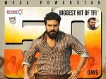 Rangasthalam Completes Successful 50 Days