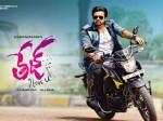 Release Date Fixed Sai Dharam Tej New Film