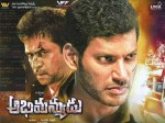 Abhimanyudu 3rd Week Box Office Collections Report