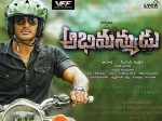 Abhimanyudu First Week Collections Report