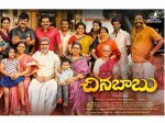 Chinna Babu Sneak Peek Released Vijay Devarakonda