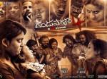 Dandupalayam 4 Be Released Five Languages