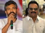 Producer Dvv Danaiah Given Clarity On Ss Rajamouli Movie S Story
