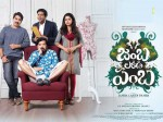 Jamba Lakidi Pamba Movie Review Another Comedy Film From Srinivasa Reddy