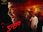 Kaala Cinema Review Rajinikanth Pa Rajinth Fails Hit The Bulls Eye