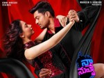 Naa Nuvve Movie Review Jayendra Fails Narrate The Love Story Perfectly