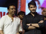 Actor Naresh On Sammohanam Movie Success
