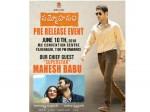 Prince Mahesh Babu Chief Guest Sammohanam Pre Release Event