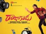 Raj Tarun S Raju Gadu Movie Review