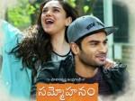 Sammohanam Cinema Review Indraganti Mohan Krishna S Magic Love Story