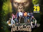Sanjeevani Releasing On June