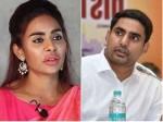 Srireddy Did Mistake While Supporting Nara Lokesh