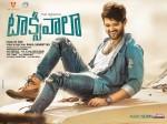 Vijay Devarakonda Taxiwala Movie Postponed