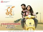 Tej I Love U Nachutunnade Song Promo On 21st June