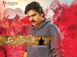 Pawan Kalyan Responds On Agnyaathavaasi Failure