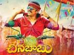 Chinna Babu Movie Review