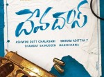 Nagarjuna Nani Multi Starrer Titled As Devdas First Look