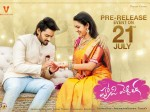Happy Wedding Pre Release Event On July 21st