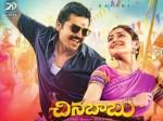 Karthi S Chinnababu Movie Twitter Review