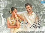 Raj Tarun Lover Movie Twitter Review