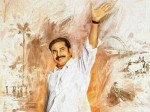 Yatra Teaser Release Date Fixed